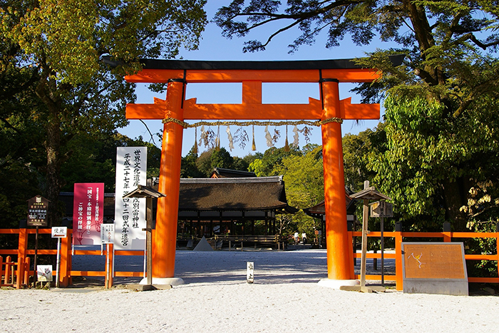 A Beginners Guide To The Religious Symbols Of Japan The Daily Mind
